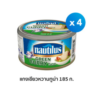 Nautilus-Green-Curry-Tuna-Can4