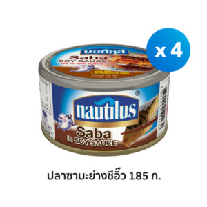 Nautilus-Saba-In-Soy-Sauce-Can4