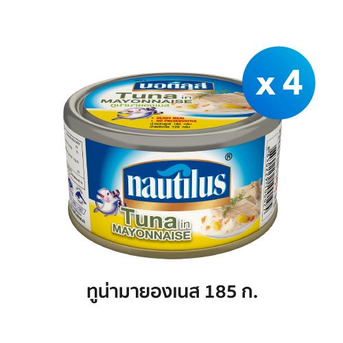 Nautilus-Tuna-Mayonase-Can4