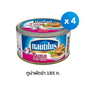 Nautilus-Tuna-Pudcha-Can4