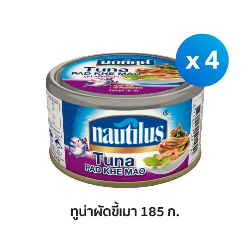 Nautilus-Tuna-Pudkeemao-Can4