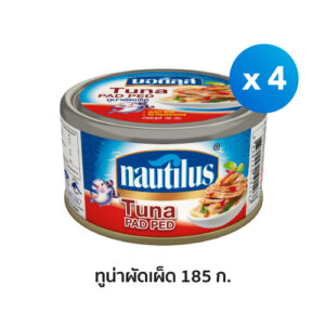 Nautilus-Tuna-Pudped-Can4