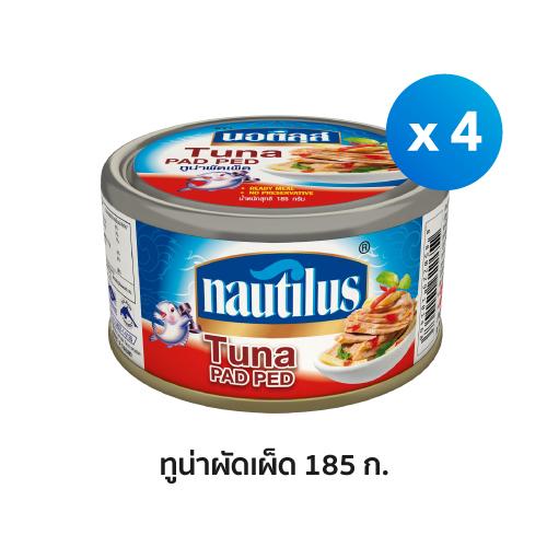 Nautilus-Tuna-Pudped-Can4