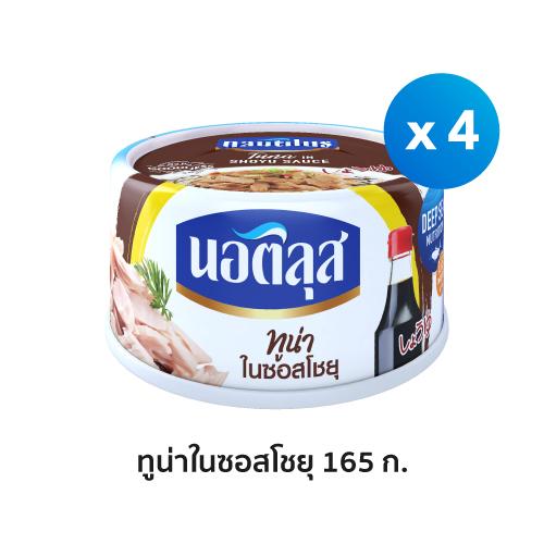 Nautilus-Tuna-In-Shoyu-Can-Pack4