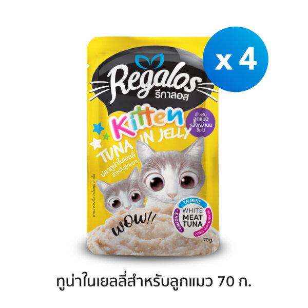 Regalos-Kitten_Tuna-In-Jelly-Pouch4