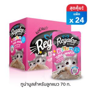 Regalos-Kitten_Tuna-Mousse-Pouch24