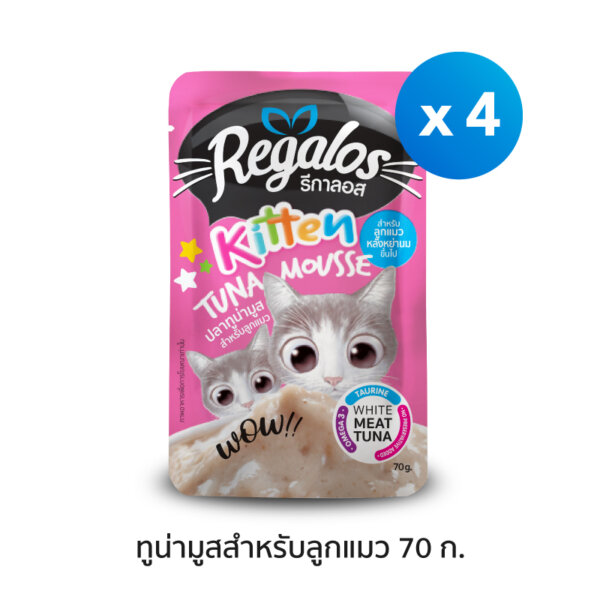 Regalos-Kitten_Tuna-Mousse-Pouch4