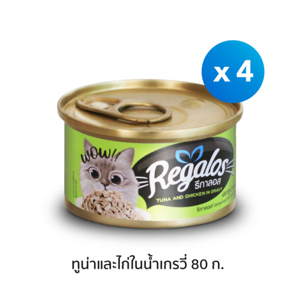 Regalos-Tuna-And-Chicken-In-Gravy-Can4