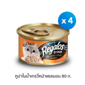 Regalos-Tuna-In-Gravy-Topping-Salmon-Can4