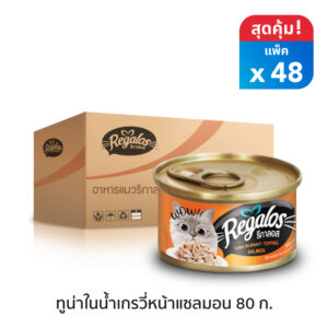 Regalos-Tuna-In-Gravy-Topping-Salmon-Can48.