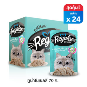 Regalos-Tuna-In-Jelly-Pouch24