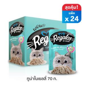 Regalos-Tuna-In-Jelly-Pouch24