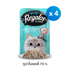 Regalos-Tuna-In-Jelly-Pouch4