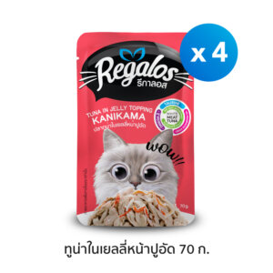 Regalos-Tuna-In-Jelly-Topping_Kanikama-Pouch4