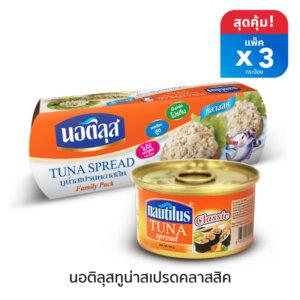 Nautilus-Tuna-Spread-Classic-Can3-